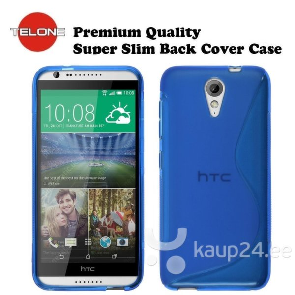 Telone Ultra Slim 0.3mm Back Case HTC Desire 610 супер тонкий чехол Прозрачный цена и информация | Mobiili ümbrised, kaaned | kaup24.ee
