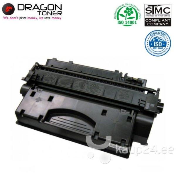 Dragon HP CF280X Тонерная кассета для M401A/D M425DN/DW 6.9K страниц HQ Премиум Аналог цена и информация | Laserprinteri toonerid | kaup24.ee