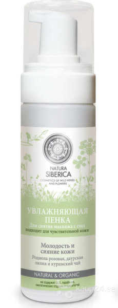 Natura Siberica Увлажняющая пенка для снятия макияжа с глаз, 150 мл цена и информация | Näopuhastusvahendid | kaup24.ee