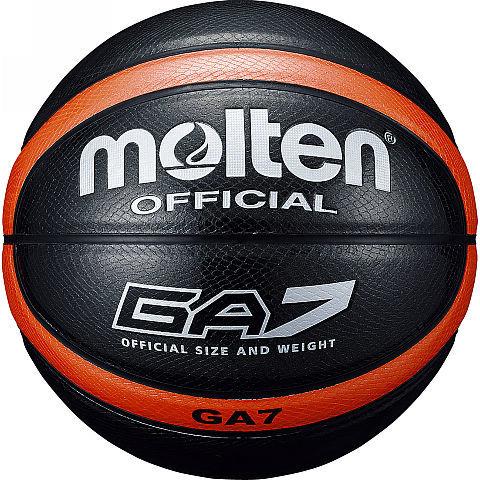 Баскетбольный мяч Molten BGA7-KO цена и информация | Korvpall | kaup24.ee