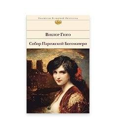 Venekeelsed raamatud