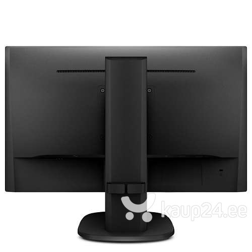 Monitor Philips 223S7EYMB/00, must Internetist