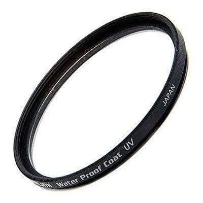 Kaitsefilter Marumi DHG Lens Protect 52 mm цена и информация | Filtrid | kaup24.ee