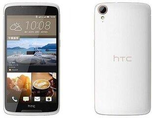 Mobiiltelefon HTC D828w Desire 828, valge