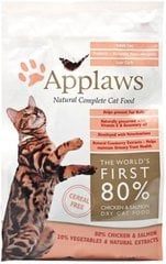 Applaws Cat Adult Chicken with Salmon, 7,5 kg
