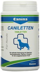 Tabletid Canina Canilleten N150, 300 g