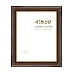 Pildiraam SYRIUŠ 40x50 cm, tumepruun
