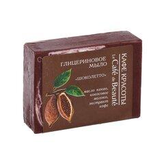 Seep glütseriiniga ja šokolaadiga Cafe Beaute 100 g hind ja info | Seebid | kaup24.ee
