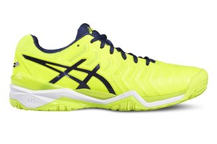 Meeste spordijalanõud Asics Gel-Resolution 7 E701Y-0749, kollane