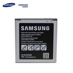 Samsung originaalne aku telefonile Samsung Galaxy Xcover 3 G388f, Li-Ion 2200 mAh hind ja info | Mobiiltelefonide akud | kaup24.ee