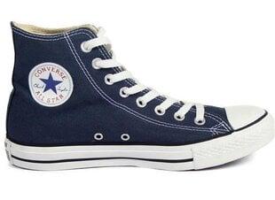 Converse - M9622 20702 цена и информация | Converse - M9622 20702 | kaup24.ee