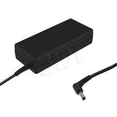 Laptop AC power adapter Qoltec Toshiba 65W | 3.42A | 19V | 5.5x2.5
