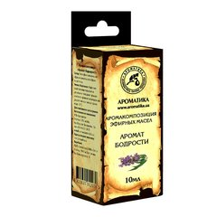 Эфирное масло Aromatika 100% Pure & Nartural Fragrance Of Love 10 мл