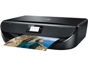 Printer HP DeskJet Ink Advantage 5075 M2U86C hind ja info | Printer HP DeskJet Ink Advantage 5075 M2U86C | kaup24.ee