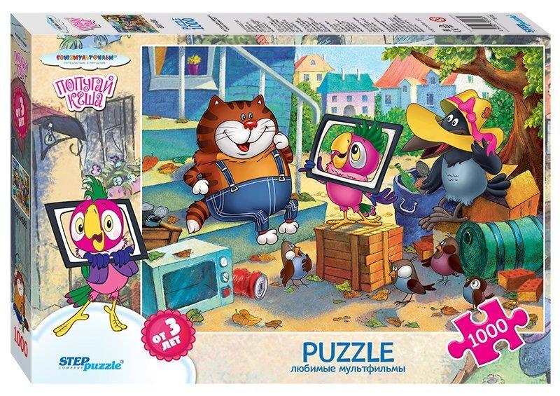 Pusle Step Puzzle 1000 Papagoi Keša