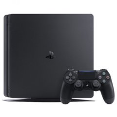 Mängukonsool Sony PlayStation 4 (PS4) Slim, 1 TB + God of War