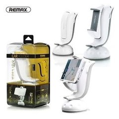 Remax Dolphin Car Holder RM-C20 Car Mount Phone Holder for Dashboard or Windshield (5-8.5cm) White hind ja info | Remax Dolphin Car Holder RM-C20 Car Mount Phone Holder for Dashboard or Windshield (5-8.5cm) White | kaup24.ee