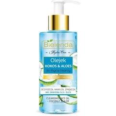 Увлажняющее очищающее масло для лица Bielenda Hydra Care Coconut & Aloe 140 мл