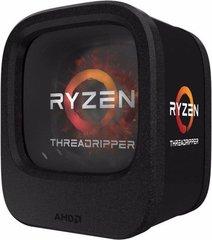 AMD Ryzen Threadripper 1900X, 3.8GHz, BOX (YD190XA8AEWOF) hind ja info | Protsessorid (CPU) | kaup24.ee