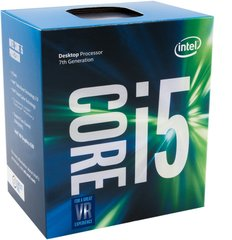 Intel Core i5-7400, 3GHz, 6MB, BOX (BX80677I57400)