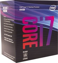 Intel Core i7-8700K, Hexa Core, 3.70GHz, 12MB, LGA1151, 14nm, BOX (BX80684I78700K)