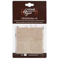 Защитные накладки для мебели, 4,3x4,3 см, коричневые, 4 шт.