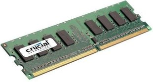 Crucial DDR3 16GB 1600MHz, CL11, REG ECC 1,35V (CT16G3ERSLD4160B) hind ja info | Operatiivmälu (RAM) | kaup24.ee