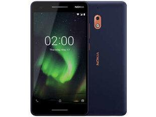 Nokia 2.1, Dual SIM, Sinine/Vask hind ja info | Mobiiltelefonid | kaup24.ee