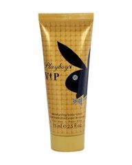 Ihupiim Playboy VIP naistele 75 ml