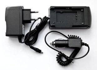 Laadija Nikon EN-EL20, VBN130, BP1310