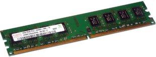 Hynix HYMP125U64CP8-S6 hind ja info | Operatiivmälu (RAM) | kaup24.ee