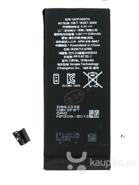 Apple iPhone 5C Li-Ion 1510mAh
