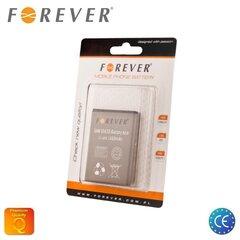 Aku Forever / Samsung S5830, Ace S5660, S5670 Li-Ion 1450 mAh