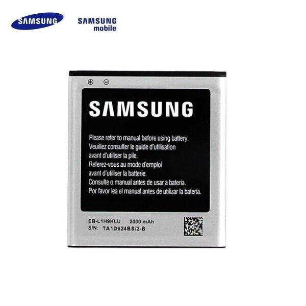 Samsung EB-L1H9KLU Оригинальный Аккумулятор  i8730 Galaxy Xpress Li-Ion 2000mAh (EU Blister) цена и информация | Mobiiltelefonide akud | kaup24.ee