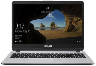 Sülearvuti Asus VivoBook 90NB0HL1-M05620