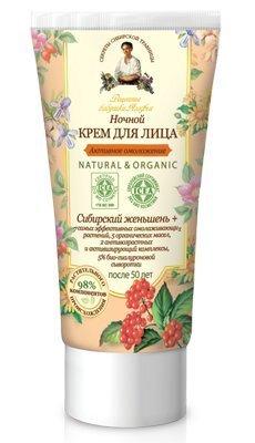 Noorendav öökreem Recepty Babuški Agafji 50 ml, alates 50. aastatest цена и информация | Näokreemid | kaup24.ee