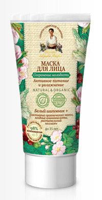 Noorendav näomask Recepty Babuški Agafji 50 ml, kuni 35. aastastele