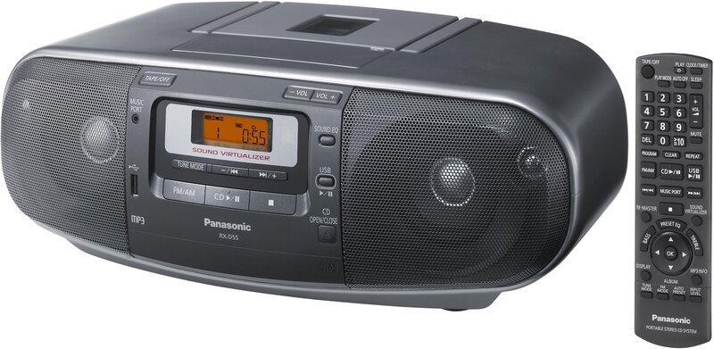 Panasonic RX-D55AEGK цена и информация | Magnetoolad | kaup24.ee