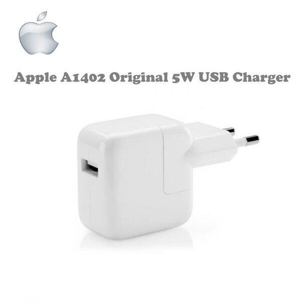 Apple A1402 5W Оригинальное 1A USB Plug Сетевое зарядное устройство iPhone 4 4S 5 5S 6 Plus (A1400) (OEM) цена и информация   Laadijad   kaup24.ee