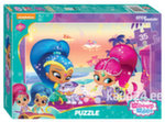 """Pusle Step Puzzle 35 """"Shimmer and Shine"""" hind ja info 