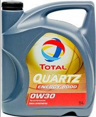 TOTAL Quartz 9000 Energy 0W-30 mootoriõli 5l