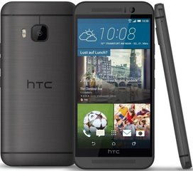 HTC One M9, Hall