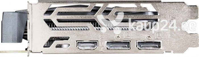 MSI GTX 1650 GAMING X 4G дешевле