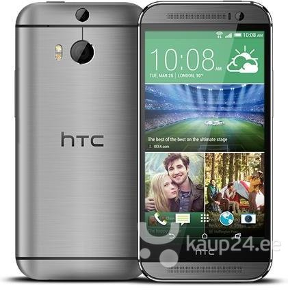 HTC One (M8s) Hall