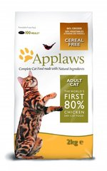 Applaws Dry Cat kanaga, 400 g