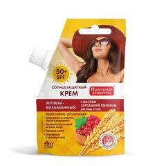 Солнцезащитный крем SPF 50+, Fitoкосметик Народные рецепты, 50 мл