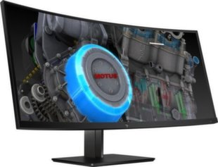 HP Z4W65A4 hind ja info | Monitorid | kaup24.ee