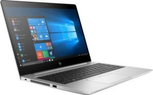 HP EliteBook 840 G5 (5DF30ES)