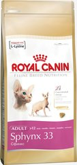 Royal Canin Sphynx 400 g
