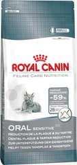 Royal Canin Oral Sensitive, 8 kg